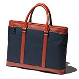 「IS/IT」ブランドのビジネスシリーズバッグを1名様にプレゼント