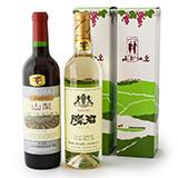 甲州市産ワインを赤・白セットで3名様にプレゼント