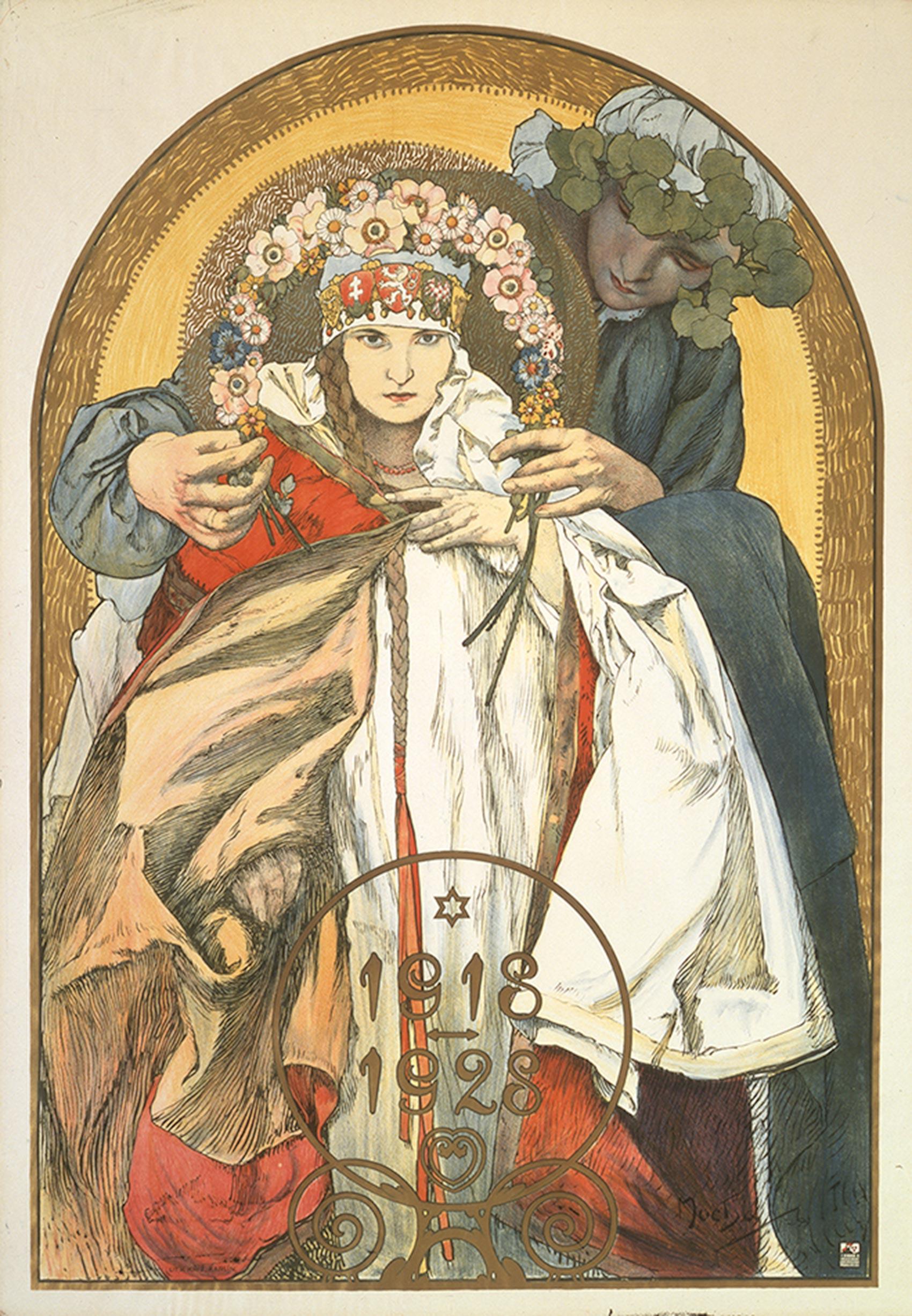 《1918-1928:独立10周年ポスター》1928年 堺市