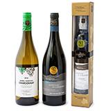 シャトー・デ・シャーム・ワイナリーのワイン3本セットを3名様にプレゼント