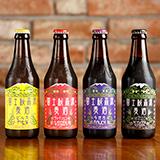 「地ビール飲み比べ4種8本セット」(1本330ml)を5名様にプレゼント