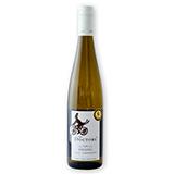 ノルウェージャン ジュエルの寄港地、ニュージーランドのワイナリー「FORREST」の白ワインを3名様にプレゼント