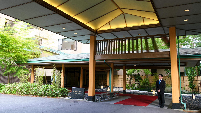 浜 浄土 パーク ホテル ヶ