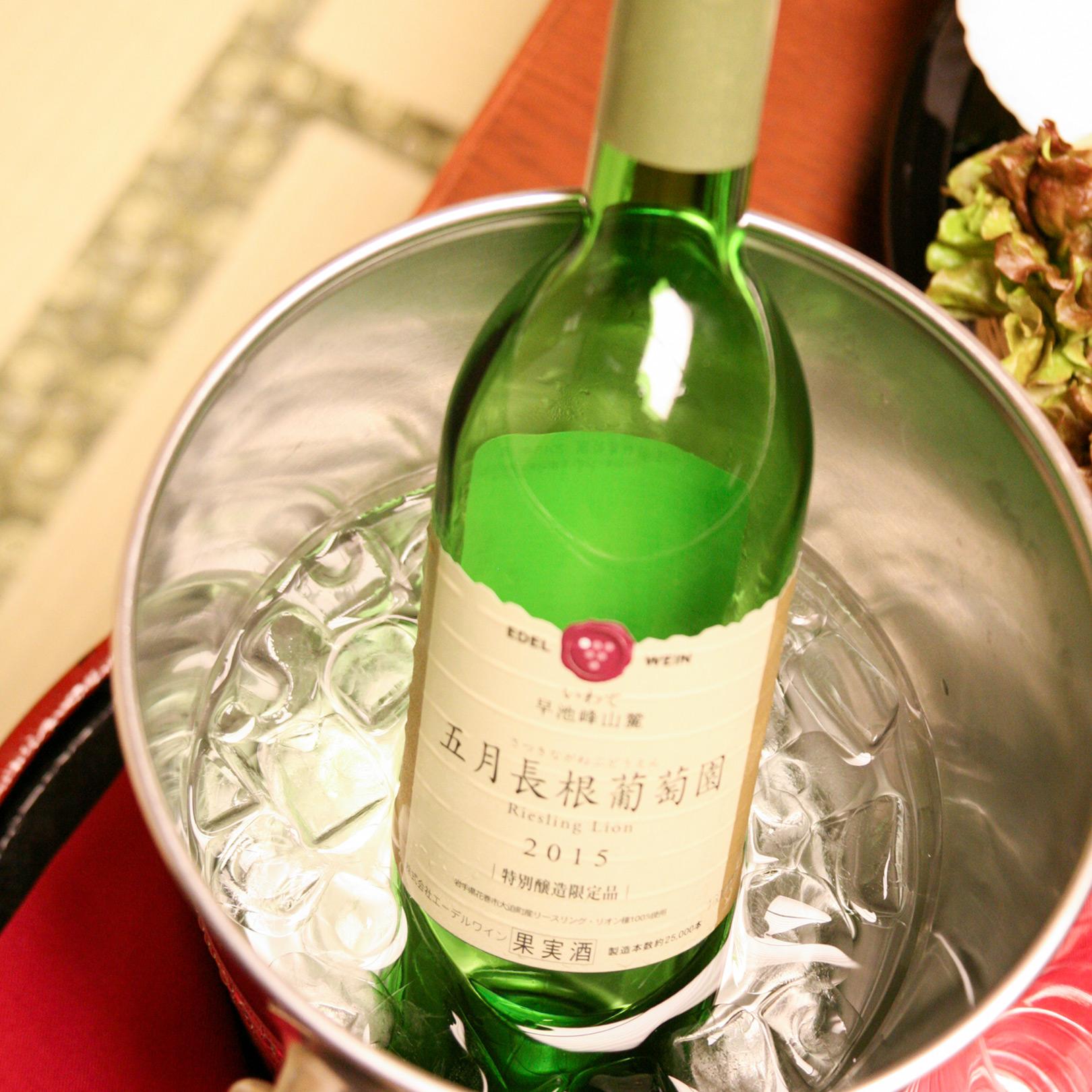 ワインも岩手県花巻市に本拠を置くエーデルワイン製。「五月長根葡萄園(さつきながねぶどうえん)2015」はリースリング・リオン100%で、すっきりした口当たりの白ワイン。