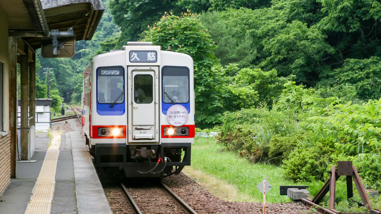 三陸鉄道は元気に走っていた。