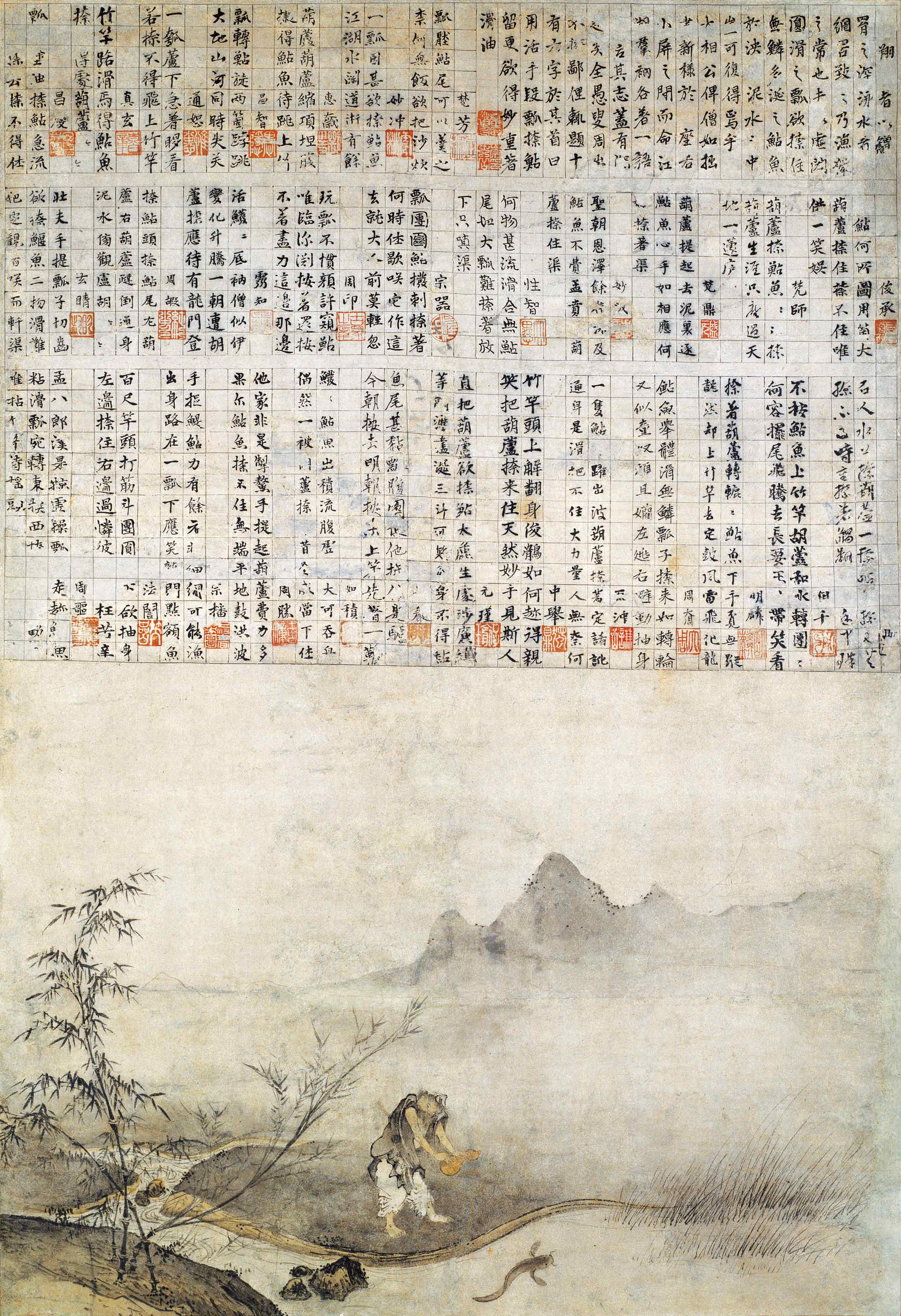 国宝 瓢鮎図 大岳周崇等三十一僧賛 大巧如拙筆 室町時代 15世紀 京都・退蔵院蔵 11/8~11/27展示 室町幕府第4代将軍、足利義持が「丸くすべすべした瓢箪(ひょうたん)で、ぬるぬるした鮎(なまず)をおさえ捕ることができるか」という課題を描かせたもの。禅文化が武家社会にも浸透していたことがわかる。