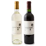 シャトーマルスのワインを赤白セットで3名様にプレゼント