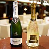 イタリアのスパークリングワインを2本セットで3名様にプレゼント